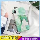 水彩綠葉 OPPO AX5 A3 A75S A75 A73 A57 A39 F1S 手機殼 小清新手機套 保護殼保護套 防摔硬殼