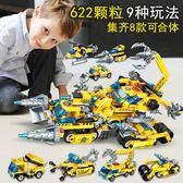 啟蒙積木拼裝玩具變形機器人金剛5兒童7男孩8益智6-10歲3智力