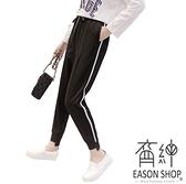 EASON SHOP(GU8376)實拍純色側邊條紋鬆緊腰緞帶抽繩綁帶褲腳不規則設計長褲女高腰運動褲直筒休閒褲