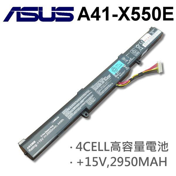 ASUS 4芯 日系電芯 A41-X550E 內置式 電池 X751,X751L,X751LA,X751LDV,X751LAV