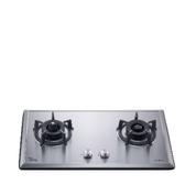 (全省安裝)喜特麗二口爐檯面爐玻璃(與JT-GC209SF同款)瓦斯爐天然氣JT-GC209SF_NG1