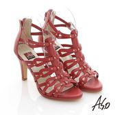 A.S.O 修身美型 真皮手工編織鉚丁羅馬涼鞋 橘紅色