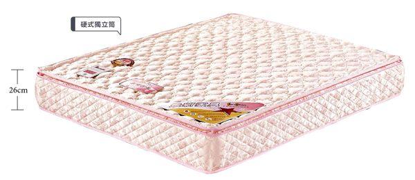 【森可家居】3.5x6.2尺三線防塵蹣護背床墊 7JX89-13
