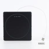移動光驅dvd刻錄機外置外接光驅通用mac蘋果USB光驅