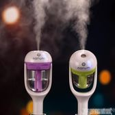 車載香薰器 車載香薰加濕器噴霧車用空氣凈化器汽車內迷你USB點煙器精油進化 科技藝術館
