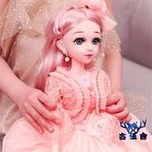 芭比洋娃娃60厘米超大禮盒套裝女孩公主仿真玩具【古怪舍】