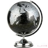 20cm小號全英文黑白地球儀用辦公室書房裝飾擺件家居擺設送兒童創意禮物 DR21781【Rose中大尺碼】