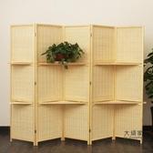 屏風 竹屏風隔斷中式行動折屏客廳臥室裝飾隔板簡約現代房間隔斷牆T
