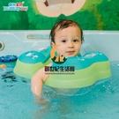 嬰兒游泳圈 兒童腋下圈0-3歲寶寶防側翻防嗆水免充氣泳圈救生圈【創世紀生活館】