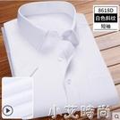 男士長袖白襯衫條紋商務正裝韓版免燙休閒短袖襯衣內搭黑色半袖寸 小艾新品