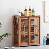 碗櫃 實木小碗柜家用廚房儲物柜簡易多功能放菜柜餐邊柜透氣櫥柜經濟型 LN5597【Sweet家居】