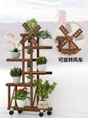 花架陽台花架子室內特價實木客廳落地式多層置物架多肉植物花盆架帶輪【雙十二快速出貨八折】