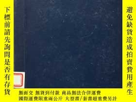 二手書博民逛書店SHOCK:罕見PATHOGENESIS AND THERAPY