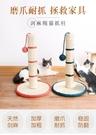 大號貓抓板瓦楞紙貓窩背靠式貓沙發貓抓板磨爪器貓爪板 『洛小仙女鞋』YJT