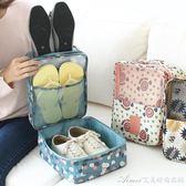 泰國旅游必備用品神器套裝 便攜鞋袋旅行收納袋化妝包洗漱包女