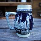 【比利時-威廉王子】德國啤酒杯...