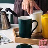 陶瓷馬克杯帶蓋勺情侶喝水杯家用茶杯水杯【匯美優品】