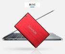 CyberSLIM  2.5吋外接硬碟 行動固態硬碟1TB Type-c to c  紅 加防震包 USB3.1