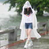 雨衣女成人韓國時尚徒步雨披套裝透明戶外防水全身學生雨衣單人男      時尚教主