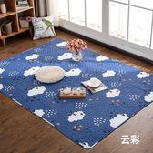 日式全棉地墊地毯防滑客廳臥室床邊毯榻榻米墊新款四季兒童爬行墊「輕時光」
