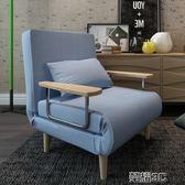 折疊床 一棵檸檬 折疊床雙人單人辦公室成人午休床午睡床1.2 1.5米沙發床 LX 新品