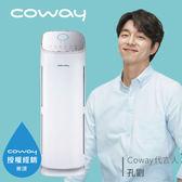 10/14-10/18 加碼送品諾風扇 Coway 綠淨力立式空氣清淨機AP-1216L   數量不多要買要快