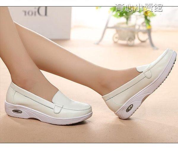 氣墊鞋 白色護士鞋坡跟圓頭透氣防滑氣墊單鞋女軟底平底防臭 育心小賣館
