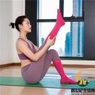 瑜伽襪女秋冬五指襪中長筒防滑專業瑜伽襪壓襪【創世紀生活館】