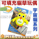 ◆MIX米克斯◆Ourpet's...