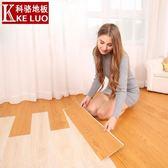PVC自黏地板貼塑膠地板革家耐磨防水臥室地板膠地貼紙地膠  igo K-shoes