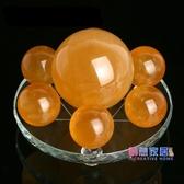 風水球 天然黃水晶球七星陣聚寶盆擺件聚氣旺財客廳招財風水擺件【降價兩天】