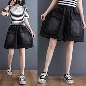 大碼牛仔短褲裙褲薄款復古闊腿松緊高腰休閑褲DC227快時尚