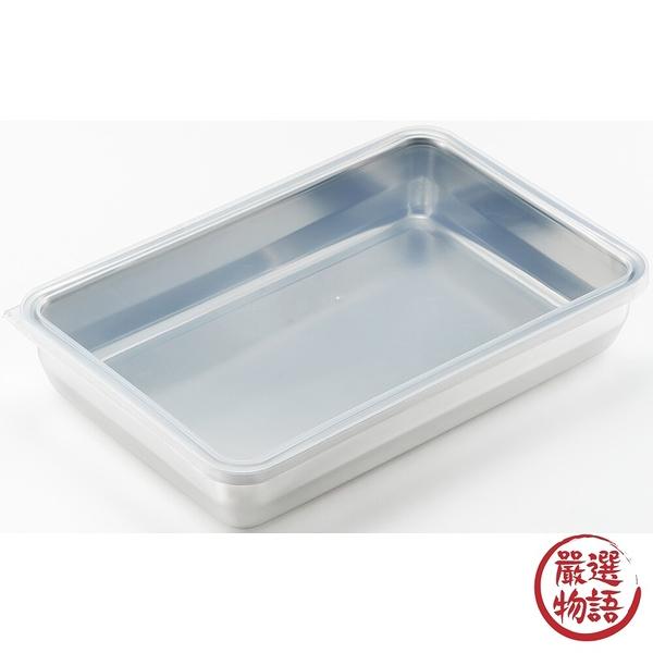 【日本製】【YOSHIKAWA吉川鄉技】日本製 不鏽鋼 保鮮盒 大 SD-1338 -