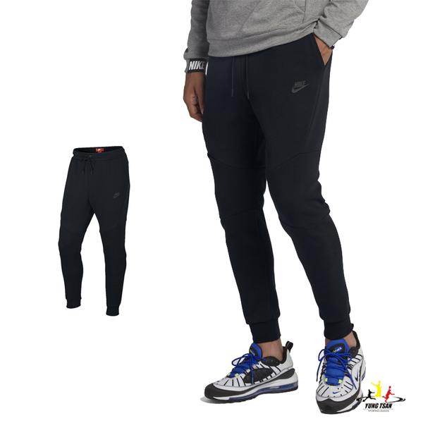 Nike Tech Fleece 男款 黑色 長褲 運動褲 縮口褲 棉質 運動 休閒 慢跑 褲子 805163-010