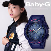 Baby-G BGA-230S-2A 街頭時尚設計運動錶 BGA-230S-2ADR 現貨!