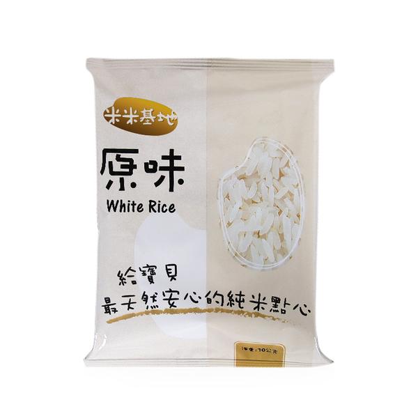 米米基地 有機白米餅 10gx4包/盒 大樹