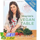 【103玉山網】 2014 美國銷書榜單 Mayim s Vegan Table  $893
