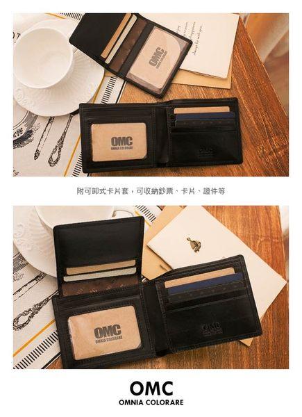 OMC - 韓系原皮魅力真皮款上下翻10卡2照短夾-黑