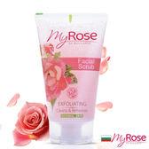 保加利亞My rose玫瑰臉部溫和去角質凝膠150ml
