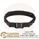◎相機專家◎ Lowepro 羅普 ProTactic Utility Belt 專業旅行者多功能腰帶 L223 公司貨