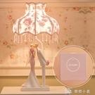 檯燈 結婚禮物臺燈歐式婚房床頭長明燈創意臥室暖光浪漫溫馨新婚慶定制 YXS娜娜小屋