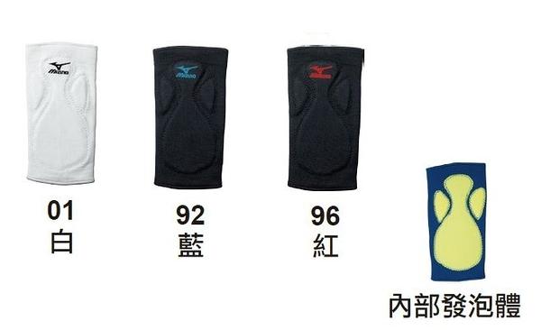 [陽光樂活=] MIZUNO 美津濃 運動型護膝(1只) 1DTLG60100 (顏色可選)