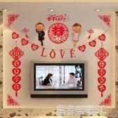 婚房布置背景墻客廳喜字拉花拉喜套餐婚禮結婚慶婚禮裝飾用品YTL「榮耀尊享」