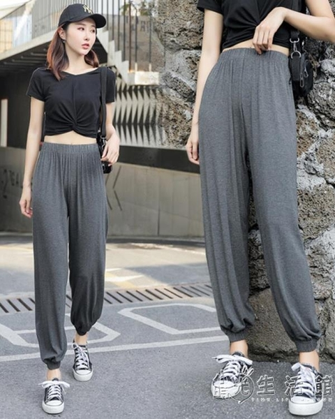 莫代爾運動褲女2021新款夏季薄款顯瘦百搭灰色休閒闊腿燈籠九分褲 小時光生活館