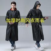 雨衣 黑紅雙層復合連體長款雨衣長身雨衣加厚男女成人戶外風衣大褂雨披 3c公社