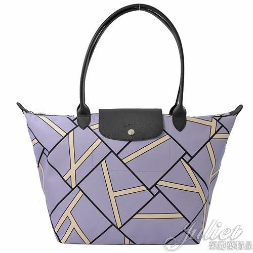 茱麗葉精品【全新現貨】Longchamp Le Pliage 長把幾何圖形肩提包.紫 #1899