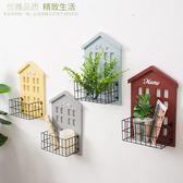 咖啡館創意墻上裝飾品壁飾掛飾置物收納架 ZL392『夢幻家居』