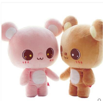 幸福居*想念熊抱抱熊公仔毛絨玩具情侶結婚壓床布娃娃創意生日禮物女孩想念熊( 一對 32CM)