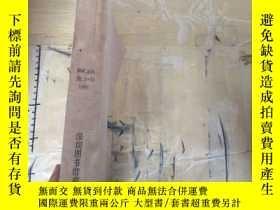 二手書博民逛書店Electrical罕見World.NO.1-12.VOL.20