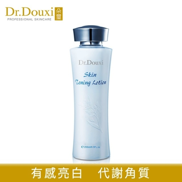 【Dr.Douxi 朵璽旗艦店】薏沛健康機能水255ml